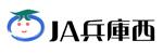 兵庫西農業協同組合